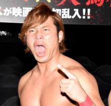 宮原健斗、ホラー映画鑑賞で「試合より疲れた」 師匠・佐々木健介と「対峙するほどの怖さ」