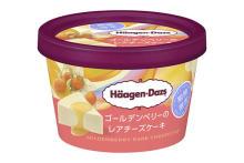 さむーい冬でもやっぱり気になる♡ハーゲンダッツの新作ミニカップは「ゴールデンベリーのレアチーズケーキ」!
