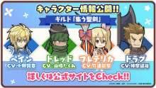 『防振りうぉーず!』新キャラクター公開記念!フォロー&リツイートキャンペーン開始! 【アニメニュース】