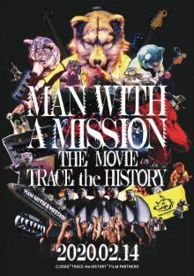 マンウィズ、ドキュメンタリー映画のメインビジュアル公開 過去のジャケ写などコラージュ