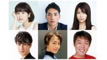 リリー&斎藤工主演ドラマ、追加キャストに筧美和子、JOYらが決定