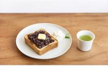 お茶にぴったり!極上サクフワの「あんバタートースト」が土日祝限定で登場
