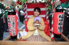 福田麻由子、大阪の風物詩・宝恵駕行列に参加「恋の行方も見守って」