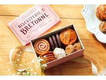 バレンタインにおすすめ!人気クッキーギフト「ピンク缶」が期間限定で今年も登場