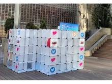使用済みランドセルを海外の子どもたちへ届けよう!1月13日から募集開始