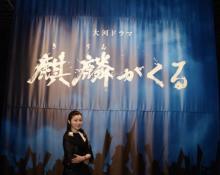 明智光秀ゆかりの地・岐阜県内に3ヶ所も 「大河ドラマ館」オープン