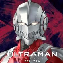 アニメ『ULTRAMAN』がこの春、スマホアプリで登場!新作アプリゲーム『ULTRAMAN:BE ULTRA』公式サイトオープン&事前登録受付開始!ゲームPVの第一弾も公開 【アニメニュース】