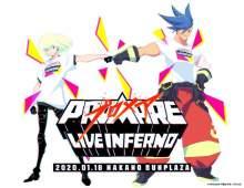 映画『プロメア』初の単独イベント「プロメア LIVE INFERNO」のライブ・ビューイング開催決定! 【アニメニュース】