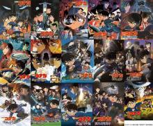 『名探偵コナン』金曜ロードSHOW!で放送する映画を決める人気投票スタート!! 【アニメニュース】