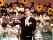 美輪明宏の世界観が爆発…ありえへん映像の数々でテレ東55年を振り返り