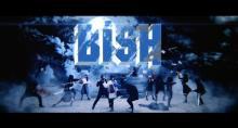 BiSH、YouTube公式チャンネルを開設 ティザー映像公開