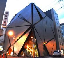 よしもと漫才劇場、東京にもオープン 神保町花月がリニューアル 芸歴6年目以内のオーディションライブを開催