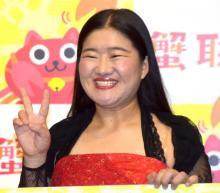 ガンバレルーヤよしこ、彼氏と抱きあう2ショット公開 「お似合い」「お幸せに」と祝福の声殺到
