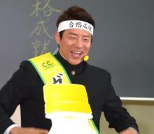 松岡修造、受験生に熱い授業 ネガティブを肯定「僕は悲観的な考えしかない」