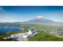 「富士山が見えなかったら、無料宿泊券をプレゼント」!恒例イベントが今年も開催