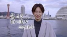 北川景子、阪神・淡路大震災への思いを語る