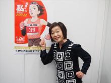 増田明美氏が語る、最後の1枠を争う『大阪国際女子マラソン』見どころ