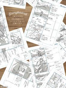 「へやキャン△」:Blu-ray&DVDが5月27日に発売決定! 【アニメニュース】
