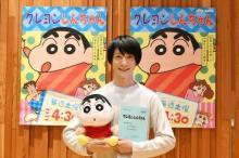 鈴木拡樹、『クレヨンしんちゃん』ゲスト声優出演 この経験は「貴重な財産」