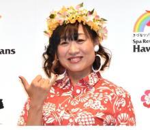 しずちゃん、結婚後の山里亮太は「すぐ帰る」と暴露 自身の交際はきっぱり否定