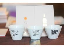 宮崎県の魅力発見!26の蔵元が集結する「焼酎」のスペシャルイベントが開催