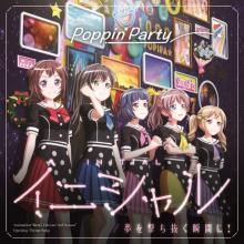 Poppin'Party 15th Single「イニシャル/夢を撃ち抜く瞬間に!」オリコン週間1位を獲得! 【アニメニュース】
