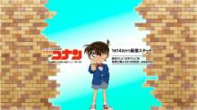 YouTubeでアニメ「名探偵コナン」を配信スタート 【アニメニュース】