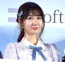 "AKB48柏木由紀、""最最前!?""超神席に興奮「触れそう」「のぞけそう」"