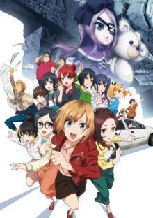 劇場版『SHIROBAKO』新ビジュアル&あらすじ公開 宮森、劇場アニメ制作に不安…