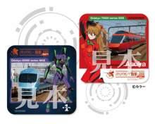 小田急ロマンスカー車内販売サービスでアニメ「エヴァンゲリオン」コラボレーションコースターをプレゼント 【アニメニュース】