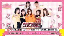 TV番組「荒野女子部Season2 〜ただいま交戦中〜」が放送決定! 【アニメニュース】