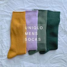 ユニクロメンズの「50色ソックス」で靴下問題は解決かも。4足で990円の安さと豊富なカラバリが嬉しすぎる