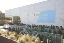 """来場者数30,000人突破! 第1期""""Fate""""は1月20日(月)まで。『TYPE-MOON展 Fate/stay night -15年の軌跡-』 【アニメニュース】"""