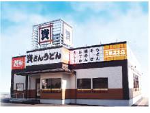 待望の佐賀2店舗目がオープン!福岡・北九州のソウルフードが佐賀県で話題