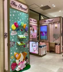 カリフォルニア発「トゥー フェイスド」が博多阪急にオープン!