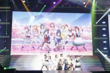 虹ヶ咲学園スクールアイドル同好会「ラブライブ!フェス」に登場「歴史に刻まれてうれしい!」