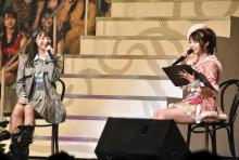 AKB48峯岸みなみ、宇垣美里似の逸材に助言「港区にあまり行かない」