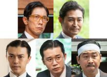 ドラマ『バカヤロー総理 吉田茂』新たな出演者に佐々木蔵之介、安田顕ら