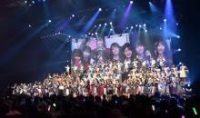 AKB48、HKT48、NGT48運営を独立化 新会社を設立