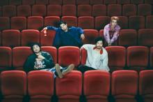 King Gnuの最新アルバム『CEREMONY』が20万枚超え、自身初の1位【オリコンランキング】