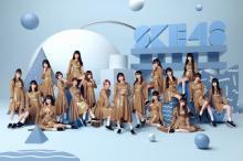 SKE48、須田亜香里初センターの最新シングルが通算&連続22作目の1位【オリコンランキング】
