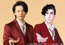 中村倫也、12年半ぶり連ドラ主演 東村アキコ原作『美食探偵―明智五郎―』実写化