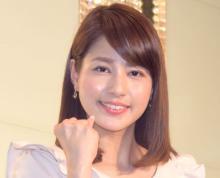 """永島優美アナ """"ミニスカ""""で美脚を披露「モデル以上!」「なかなか見れないレア写真」"""