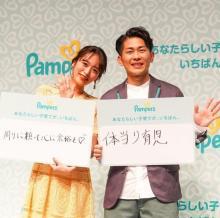 オシドリ夫婦の太田博久と近藤千尋、出産中の裏話を披露「病院中に悲鳴が轟いた」