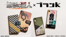 『進撃の巨人』と『ブランK』のコラボ商品「マルチ手帳型スマホケース」「背面iPhoneケース」などの受注を開始! 【アニメニュース】