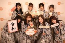 乃木坂×欅坂×日向坂『坂道テレビ』120分拡大版2・8放送