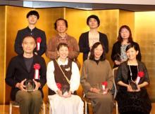 MOE絵本屋さん大賞2019『なまえのないねこ』 新人賞は吉本芸人の作品