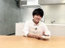 内田雄馬、「だいたい3分間クッキング」動画公開 劇中のロイヤルミルクティー作りに奮闘