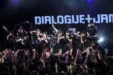 声優アーティストユニットDIALOGUE+が、田淵智也プロデュースアニソンカバーライブを開催!「DIALOGUE+JAM」オフィシャルレポートが到着! 【アニメニュース】
