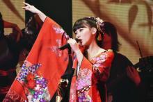 田中美久、初ソロコンでIZ*ONE矢吹奈子らに手紙「なこみくは永遠だよ」